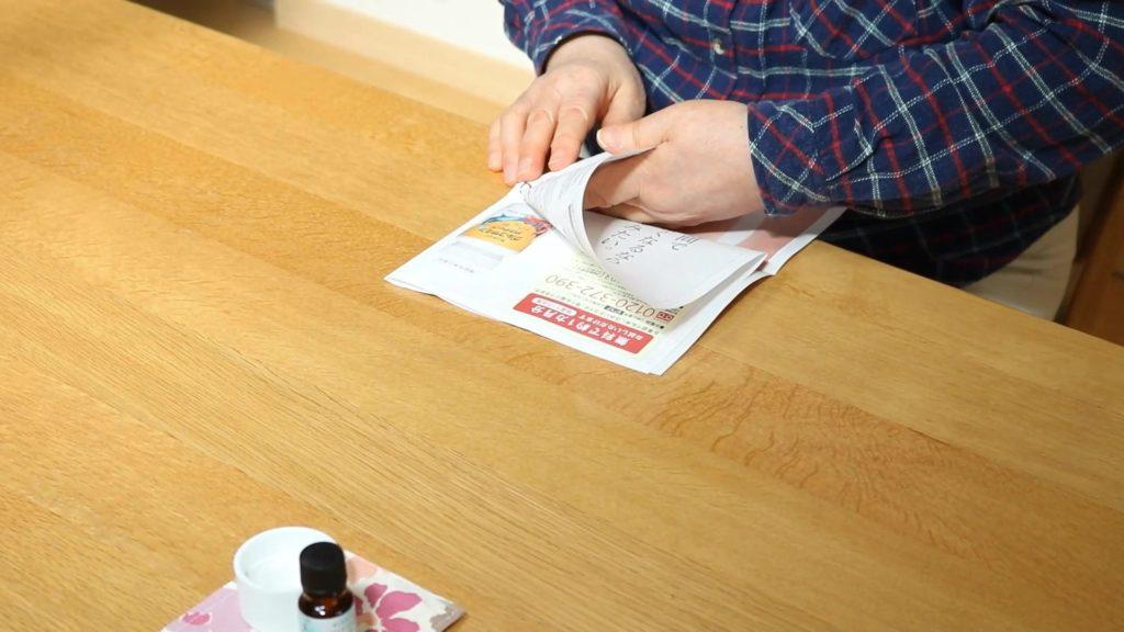 大人の塗り絵の効果がすごい!塗り絵歴7年のおばあちゃんの変化 卓上ごみ入れ作り方の動画