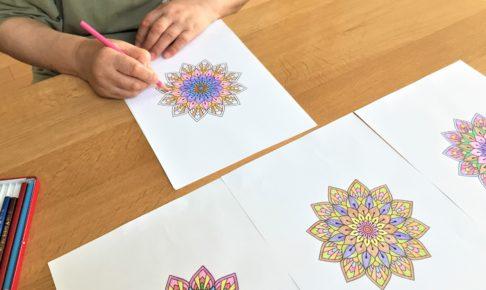 高齢者の塗り絵は脳トレに最適!塗り絵の種類から効果や道具をご紹介 タイトル画像