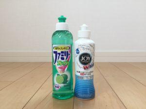 台所用洗剤と洗濯用洗剤の使い道はたくさんある!掃除活用術をご紹介 台所用洗剤