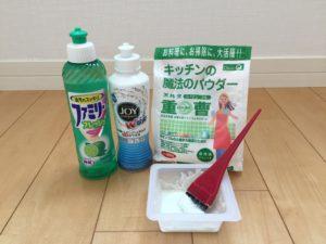 台所用洗剤と洗濯用洗剤の使い道はたくさんある!掃除活用術をご紹介 台所用洗剤と重曹