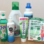 台所用洗剤と洗濯用洗剤の使い道はたくさんある!掃除活用術をご紹介 タイトル画像