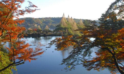 【紅葉】石川・金沢兼六園の見頃・混雑時間・駐車場やライトアップ2018について 霞ヶ池 タイトル写真