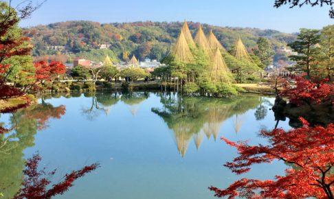 【紅葉】石川・金沢兼六園の見頃・混雑時間・駐車場やライトアップ2020について タイトル画像