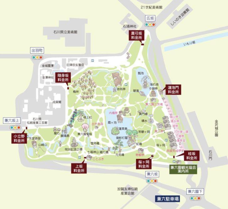 【紅葉】石川・金沢兼六園の見頃・混雑時間・駐車場やライトアップ2019について 兼六園の出入り口7ヶ所