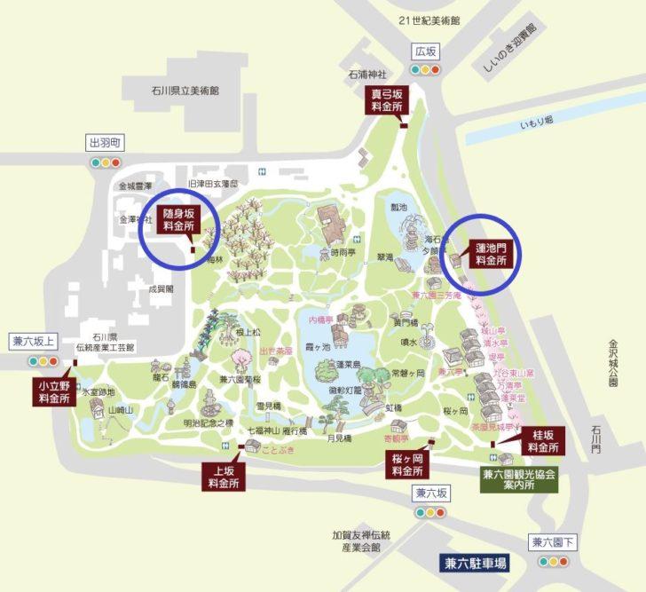 【紅葉】石川・金沢兼六園の見頃・混雑時間・駐車場やライトアップ2019について 兼六園見どころマップ 早朝出入り口2か所