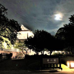 【紅葉】石川・金沢兼六園の見頃・混雑時間・駐車場やライトアップ2019について 中秋の名月観賞の夕べ 金沢城公園で撮影した中秋の名月