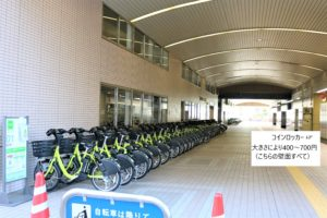 【2021春】兼六園の桜の見頃・開花予想・人気スポット10ヵ所や花見ライトアップ 自転車サイクルポート01金沢駅