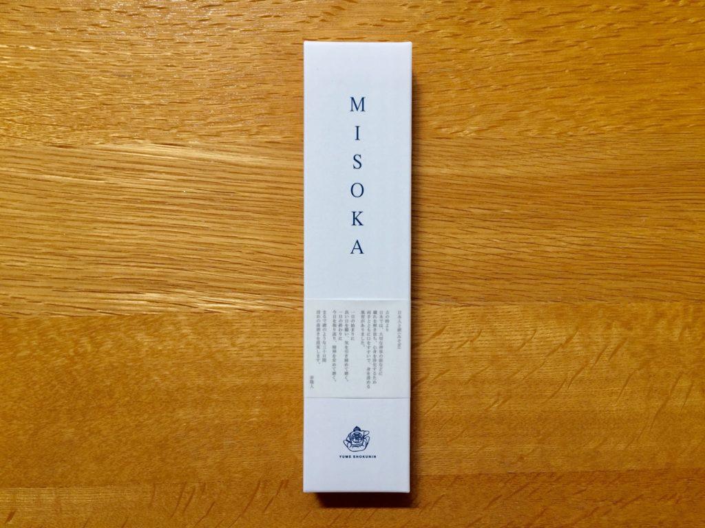【口コミ】ミソカ(MISOKA)歯ブラシの使い方・種類・販売店舗について 歯ブラシMISOKA(ミソカ)1本箱入り