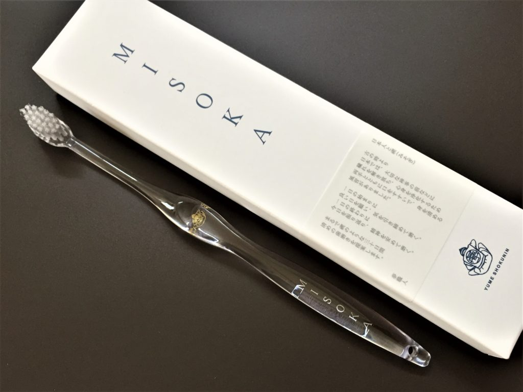 【口コミ】ミソカ(MISOKA)歯ブラシの使い方・種類・販売店舗について ミソカ歯ブラシと箱