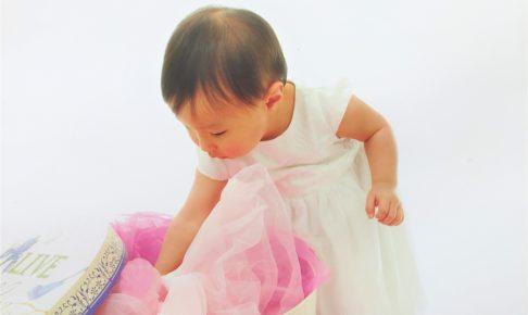 女の子の出産祝いプレゼント11選!実用的や育児に役立つ贈り物 タイトル画像
