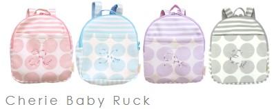 女の子の出産祝いプレゼント11選!実用的や育児に役立つ贈り物 ベビーリュック01