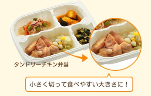 老人向けの暇つぶしグッズ25選【使う・見る・聞く】の3パターン別 ちょっとやわらかめ宅配食