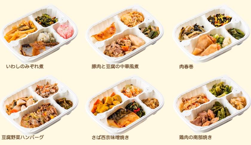 老人向けの暇つぶしグッズ25選【使う・見る・聞く】の3パターン別 ちょっとやわらかめ宅配食のメニュー例