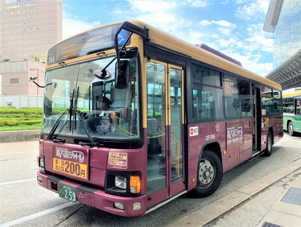 兼六園・金沢城公園など金沢観光には【バス】【自転車】がおすすめ! 兼六園シャトル01