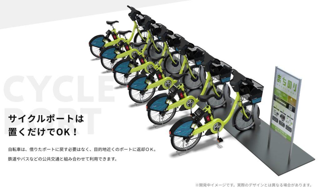兼六園・金沢城公園など金沢観光には【バス】【自転車】がおすすめ! シェアサイクル サイクルポート
