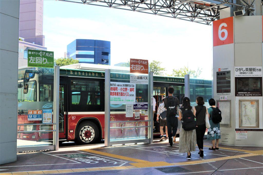 兼六園・金沢城公園など金沢観光には【バス】【自転車】がおすすめ! 城下まち金沢周遊バス 左右ルートのりば