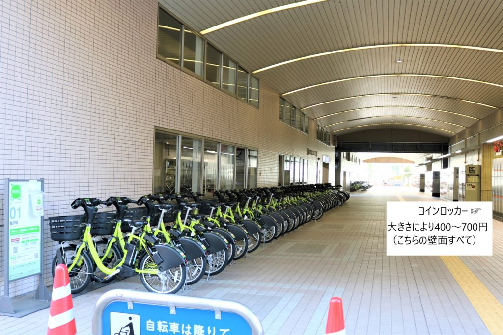 兼六園・金沢城公園など金沢観光には【バス】【自転車】がおすすめ! まちのりサイクルポート01金沢駅