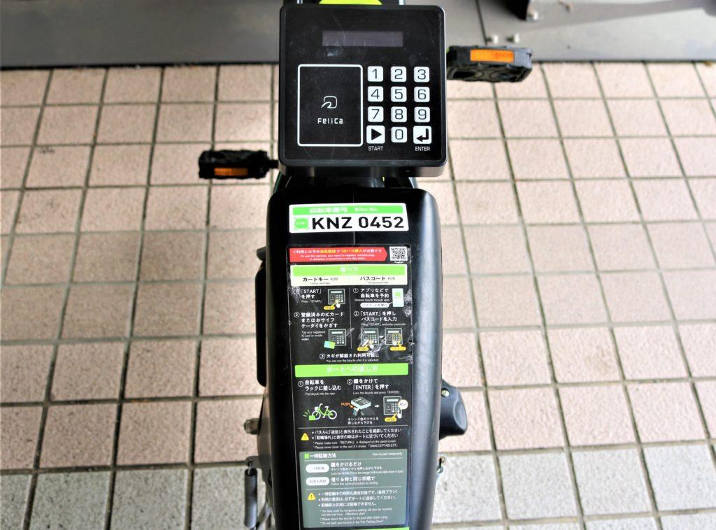 兼六園・金沢城公園など金沢観光には【バス】【自転車】がおすすめ! まちのり自転車(後部)