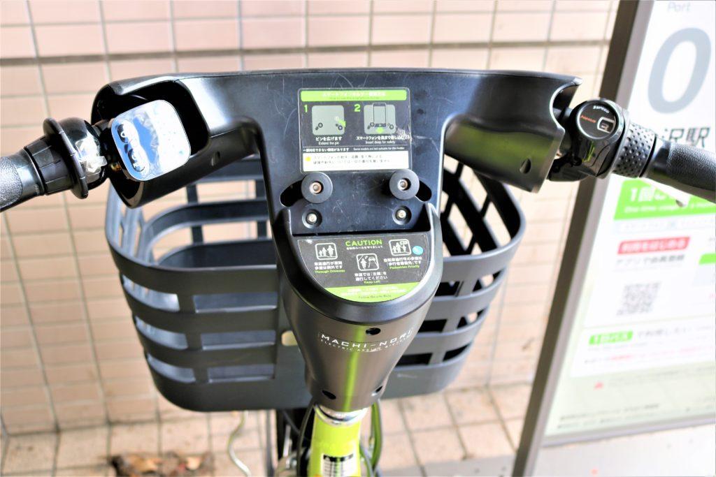兼六園・金沢城公園など金沢観光には【バス】【自転車】がおすすめ! まちのり自転車(前部)
