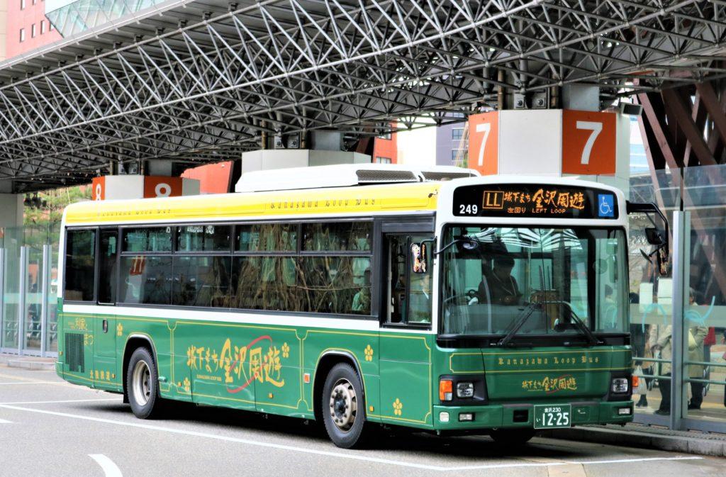 兼六園・金沢城公園など金沢観光には【バス】【自転車】がおすすめ! 城下まち金沢周遊バス 左回りルート