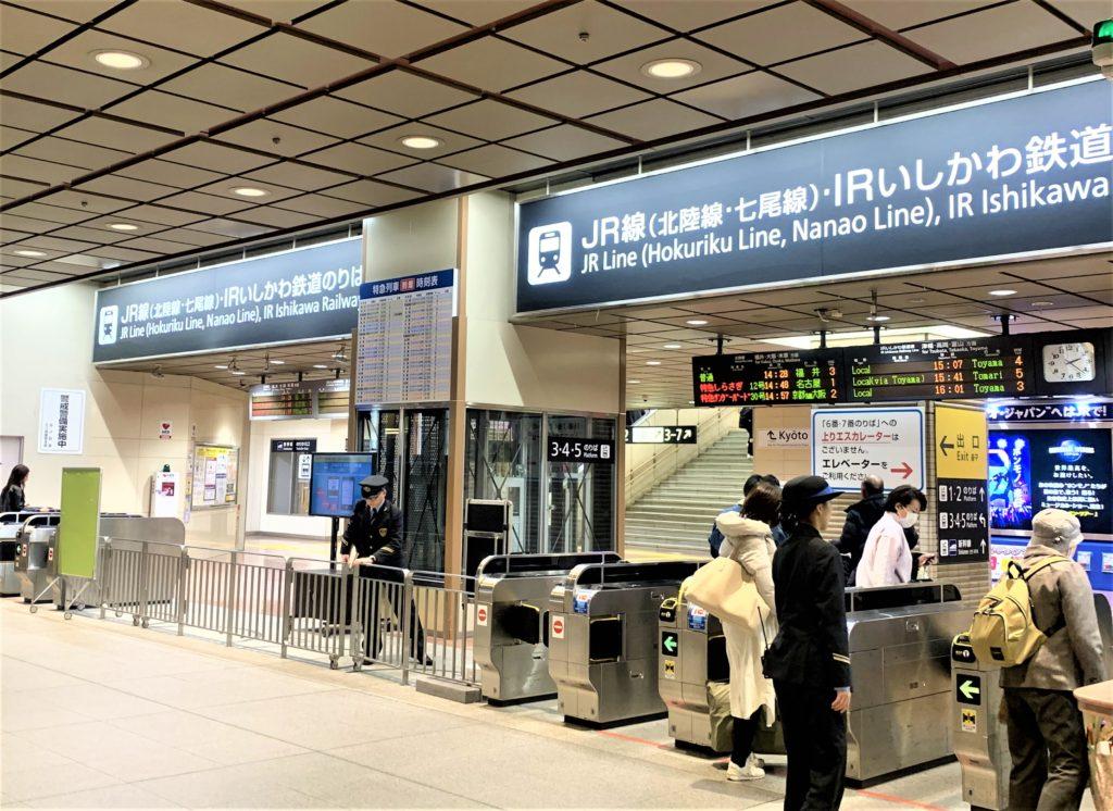 兼六園・金沢城公園など金沢観光には【バス】【自転車】がおすすめ! JR線・IRいしかわ鉄道のりば