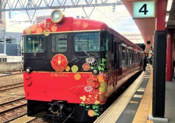 兼六園・金沢城公園など金沢観光には【バス】【自転車】がおすすめ! 観光列車「花嫁のれん」02