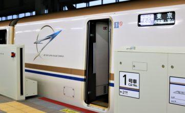 兼六園・金沢城公園など金沢観光には【バス】【自転車】がおすすめ! 北陸新幹線かがやき03
