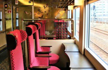 兼六園・金沢城公園など金沢観光には【バス】【自転車】がおすすめ! 観光列車「花嫁のれん」05