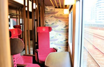 兼六園・金沢城公園など金沢観光には【バス】【自転車】がおすすめ! 観光列車「花嫁のれん」座席シート04