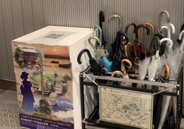 兼六園・金沢城公園など金沢観光には【バス】【自転車】がおすすめ! 置き傘スポット