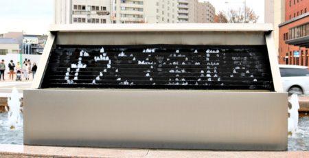 兼六園・金沢城公園など金沢観光には【バス】【自転車】がおすすめ! 金沢駅 時計噴水03