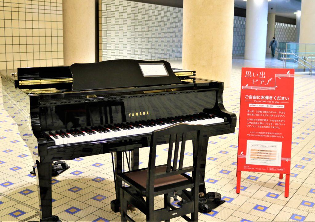 兼六園・金沢城公園など金沢観光には【バス】【自転車】がおすすめ! もてなしドーム地下広場のピアノ