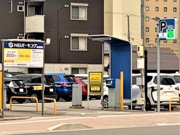兼六園・金沢城公園など金沢観光には【バス】【自転車】がおすすめ! 有料駐車場02