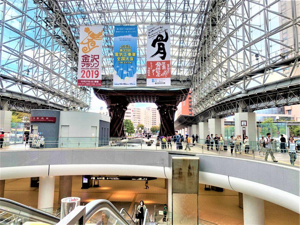 兼六園・金沢城公園など金沢観光には【バス】【自転車】がおすすめ! もてなしドーム 内観