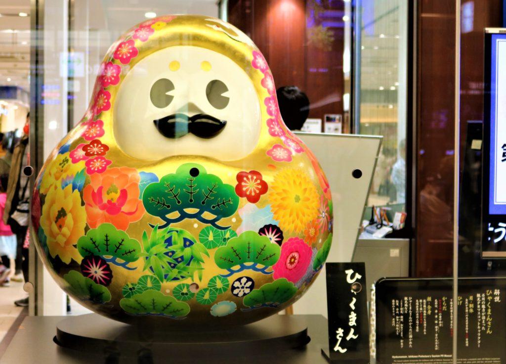 兼六園・金沢城公園など金沢観光には【バス】【自転車】がおすすめ! 前から見たひゃくまんさん