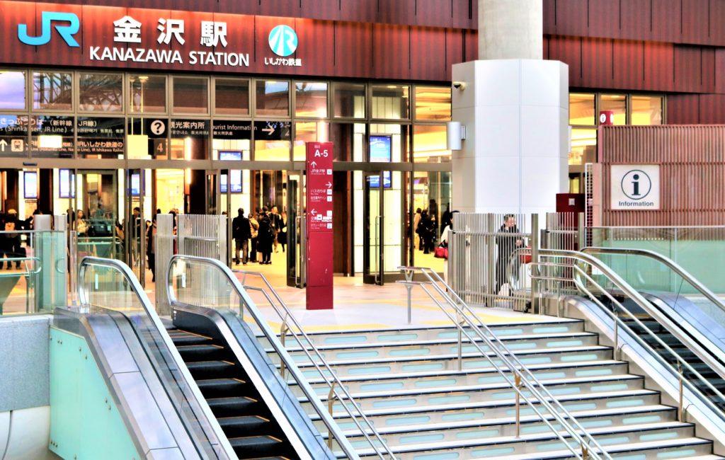 兼六園・金沢城公園など金沢観光には【バス】【自転車】がおすすめ! 金沢駅