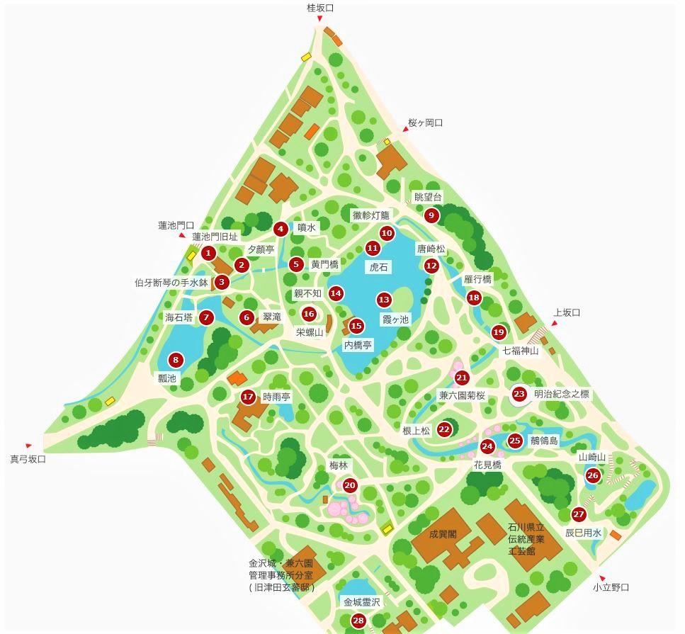【2020春】兼六園の桜の見頃・開花予想・人気スポット10ヵ所や花見ライトアップ 兼六園見どころマップ01