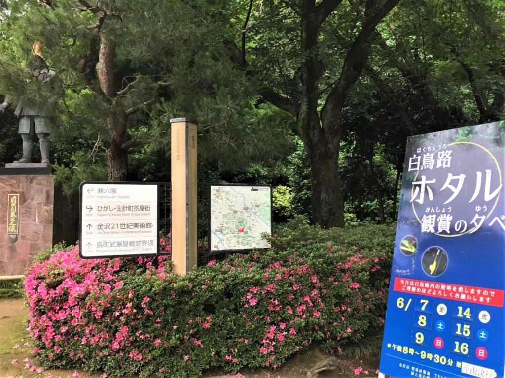 石川県金沢のホタルの観賞時期・時間帯・おすすめスポット2020 金沢城外濠公園白鳥路 兼六園側入口 前田利家像