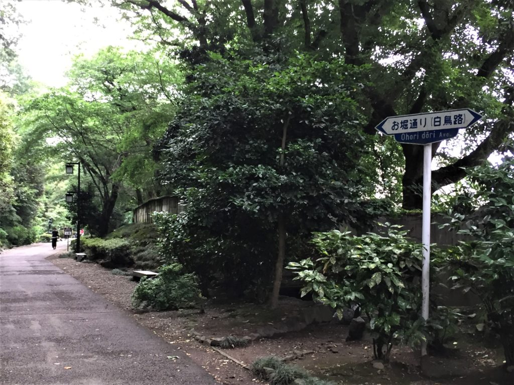 石川県金沢のホタルの観賞時期・時間帯・おすすめスポット2019 金沢城外濠公園白鳥路内標識