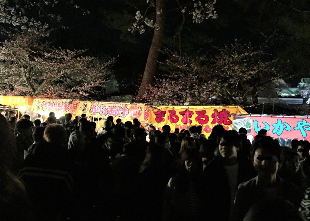 【2020春】兼六園の桜の見頃・開花予想・人気スポット10ヵ所や花見ライトアップ 屋台