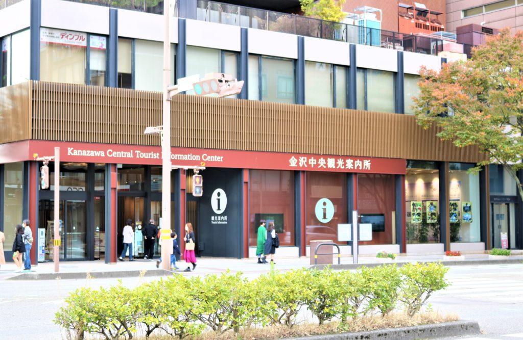 兼六園・金沢城公園など金沢観光には【バス】【自転車】がおすすめ! 金沢中央観光案内所