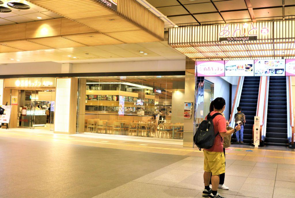 兼六園・金沢城公園など金沢観光には【バス】【自転車】がおすすめ! 金沢駅構内 あんと西