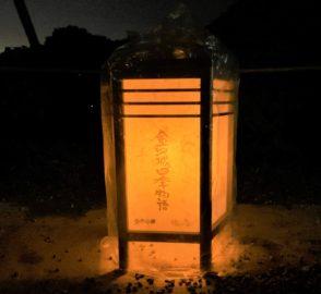 【紅葉】石川・金沢兼六園の見頃・混雑時間・駐車場やライトアップ2021について 兼六園ライトアップ行灯01